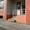 Продается офисное помещение по адресу: переулок Мичурина,  дом 5 #190632