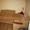 Продам Новый угловой Диван  и Кресло #276982