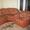 мягкая мебель угловая #356074