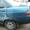 Мелкий кузовной ремонт,  полировка фар,  ремонт электрики. #776897