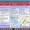 """КУРС: """"1С: Управление торговлей 8.2;8.3"""" Индивидуально - Изображение #3, Объявление #825685"""