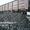 Уголь энергетический продажа #241959