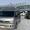 Услуги микроавтобусов 8 мест - Изображение #2, Объявление #461230