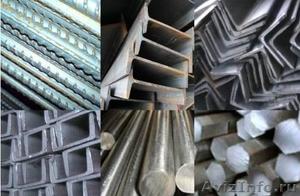 Продажа металлопроката опром и в розницу - Изображение #1, Объявление #298033