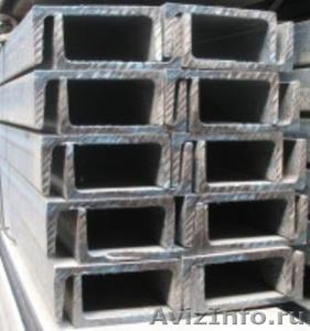 Продажа металлопроката опром и в розницу - Изображение #8, Объявление #298033