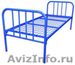 кровати металлические одноярусные для рабочих, студентов, больниц, двухъярусные - Изображение #1, Объявление #689281