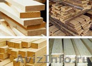 Организация производит и реализует продукцию:  - Изображение #3, Объявление #788181