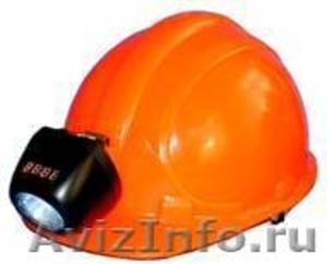 светильник головной СГГ-10 с ЗУ - Изображение #3, Объявление #1063489