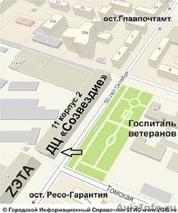 индивидуально в Кемерово т:33-62-38 - Изображение #4, Объявление #809113