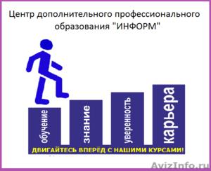 индивидуально в Кемерово т:33-62-38 - Изображение #2, Объявление #809113