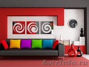 Интернет-магазин декора для дома - Изображение #1, Объявление #1240454