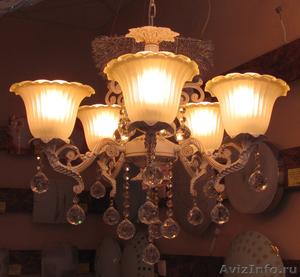 Освещение для дома и офиса оптом и в розницу - Изображение #3, Объявление #160546
