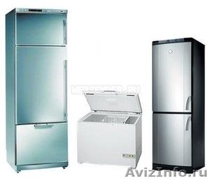 Ремонт морозильных камер на дому! - Изображение #1, Объявление #1373220