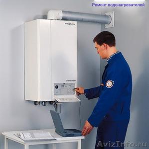Ремонт водонагревателей на дому! - Изображение #1, Объявление #1373209