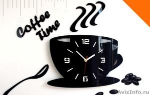 Настенные часы на кухню - Изображение #1, Объявление #1393309