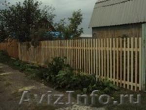 Забор  пролет (секция) из штакетника - Изображение #1, Объявление #1453573