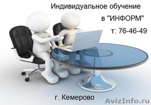 Курс Дизайн интерьера (Индивидуально) - Изображение #2, Объявление #1032463