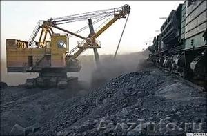 Каменный уголь, энергетика, цена, оптом, дешевле - Изображение #3, Объявление #16369