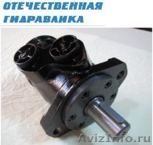 Гидромотор OMP 125 - Изображение #1, Объявление #1610772