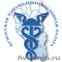 Бюро переводов КТПП переводы личных,  юридических,  финансовых документ.