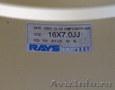 Сайт колеса Япония БУ - Изображение #2, Объявление #147738