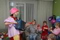 Проведение детских дней рождения и детских утренников - Изображение #4, Объявление #237964