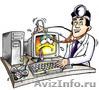 Квалифицированный  ремонт компьютеров и оргтехники