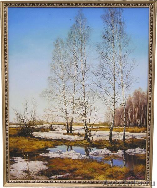современная пейзажная живопись: