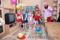 Проведение детских дней рождения! - Изображение #2, Объявление #320225