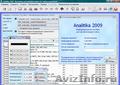 Analitika 2009 - Бесплатное ПО для автоматизации учета в торговле
