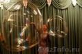 Шоу мыльных пузырей в Кемерово - Изображение #2, Объявление #408845