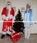 Выезд Деда Мороза и Снегурочки в Кемерово