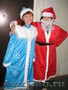 костюм на ноый год деда мороза и снегурочки