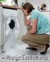 Ремонт в Кемерово автоматических стиральных машин
