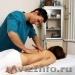 Для лица и шеи-подтяжка и массаж!