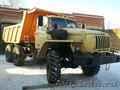 Урал 55571 Самосвал карьерный