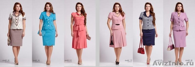 Модная женская одежда из белоруссии в