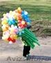 Доставка букетов из воздушных шаров!!!