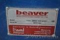 линия сращивания BEAVER 150/6 (630) Super