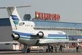 Срочная авиаперевозка груза из Москвы в Кемерово