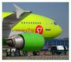 Срочная авиаперевозка груза из Москвы в Кемерово - Изображение #2, Объявление #696669