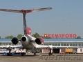 Срочная авиаперевозка груза из Москвы в Кемерово - Изображение #3, Объявление #696669