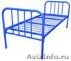 кровати металлические одноярусные для рабочих, студентов, больниц, двухъярусные, Объявление #689281