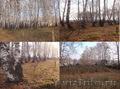 красивая земля от собственника - Изображение #6, Объявление #893682