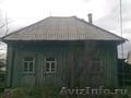 Продаю дом прямо на берегу реки Томь