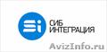 Видеонаблюдение,  система контроля доступа,  компания СибИнтеграция,  ООО