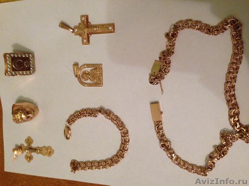 Продам золотые изделия в Кемерово, продам, куплю, золото в Кемерово ... aa945515db3