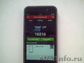 Очень мощный смартфон - Изображение #2, Объявление #1036114