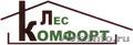 Продам пиломатериал в Кемерово