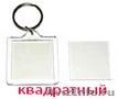Продам Заготовка Брелок Квадрат акриловый. 39х39 мм